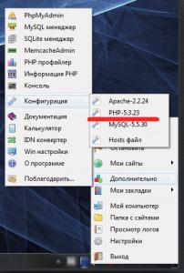 Настройка ioncube для Open-Server