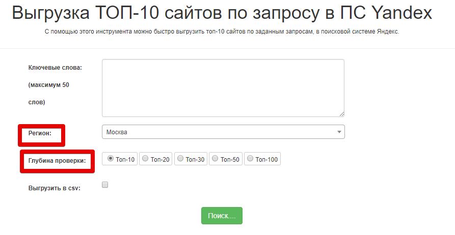 Аутрич: как эффективно наращивать ссылки